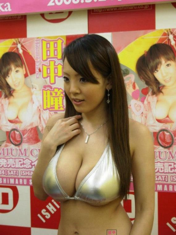 Смотреть онлайн порно hitomi tanaka 11 фотография